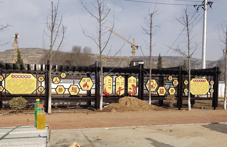 甘肃消防大队文化长廊