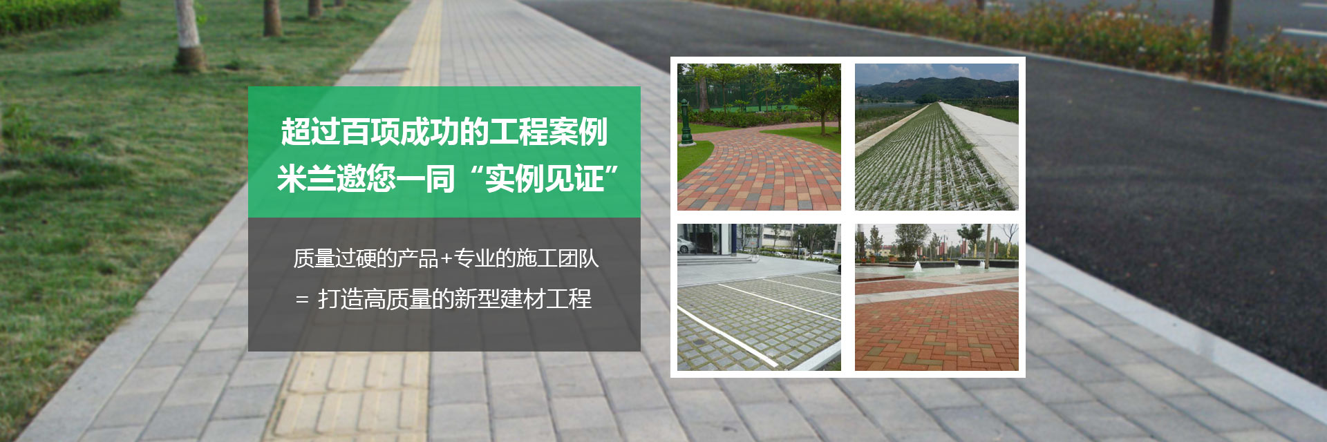 河南护坡砖建菱砖价格