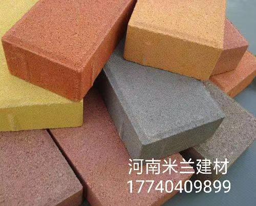 郑州透水砖批发