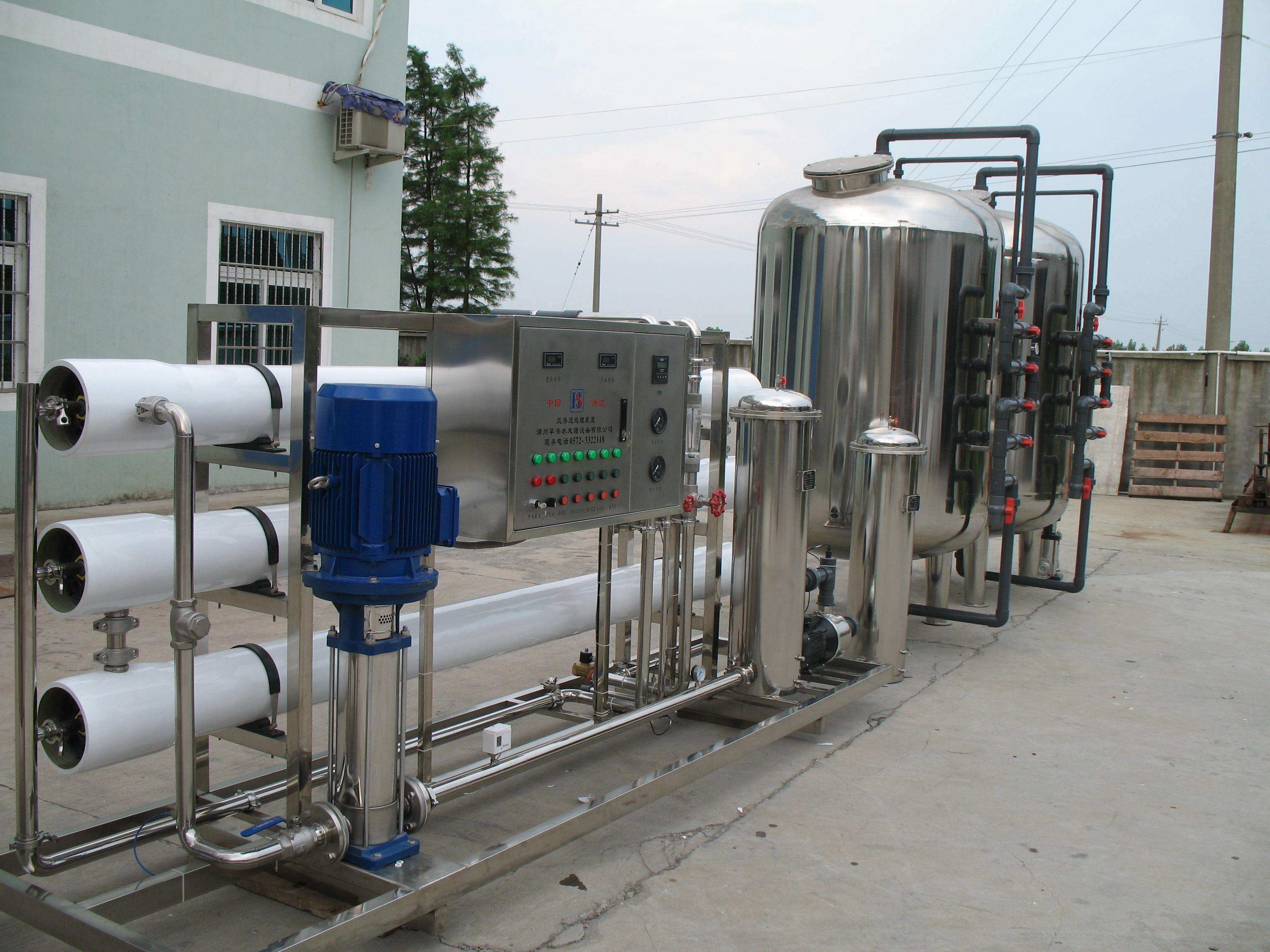 水处理设备是如何更换滤料的流程