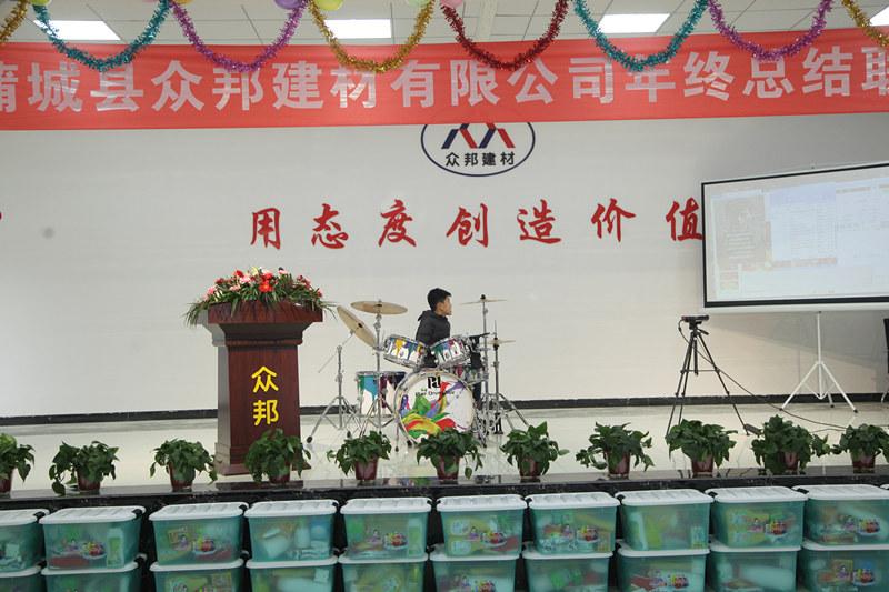 年会节目表演