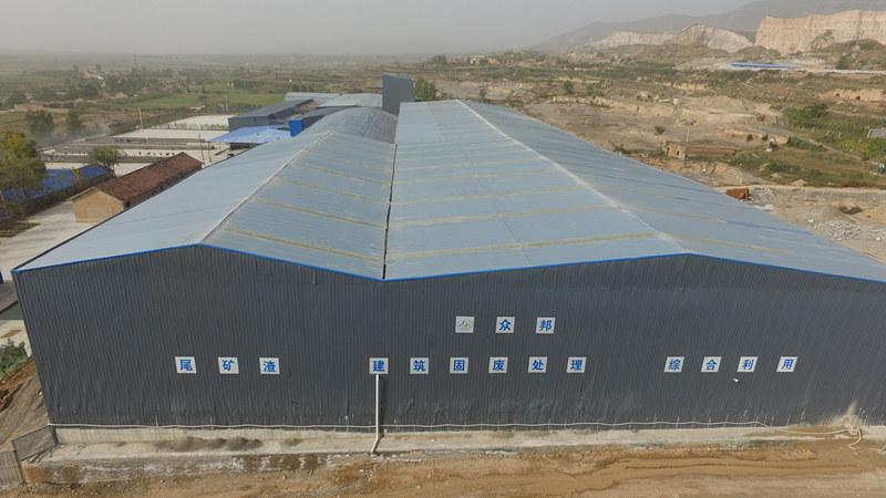 众邦建材生产厂区