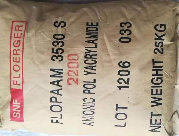 成都化学泥浆材料