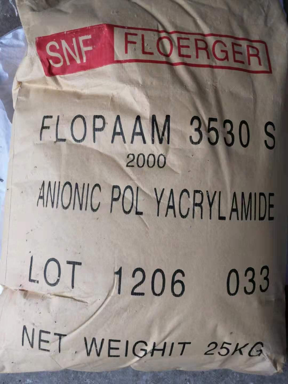 成都聚丙烯酰胺价格