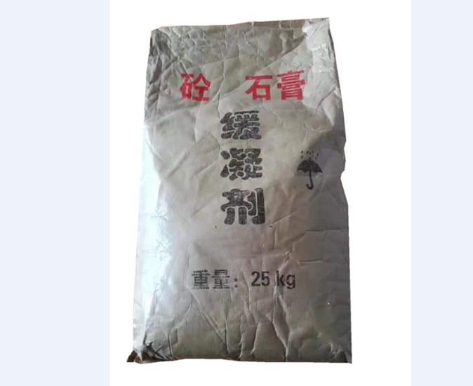 浅析四川石膏缓凝剂的特点及优势