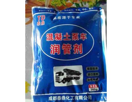 浅析四川泵车润管剂的使用方法及要点,不清楚一定要看哦!