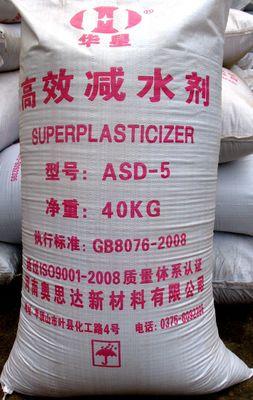四川聚羧酸减水剂粉剂