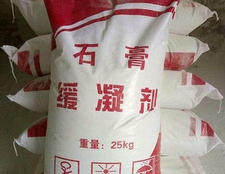 四川石膏缓凝剂机理以及应用性能,你知道多少?