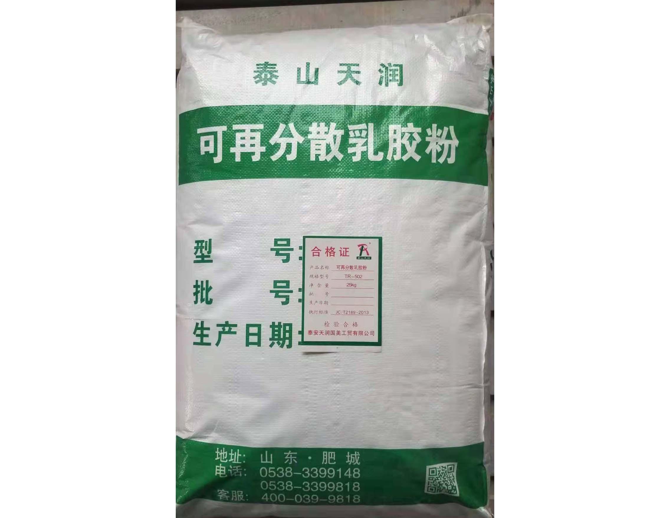 成都可再分散乳胶粉在各种材料中的作用有哪些?