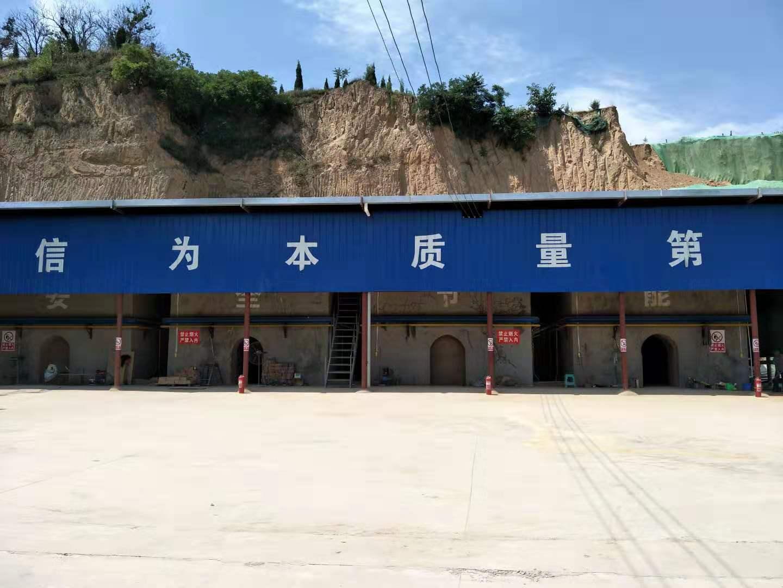 西安青瓦青砖厂生产区展示