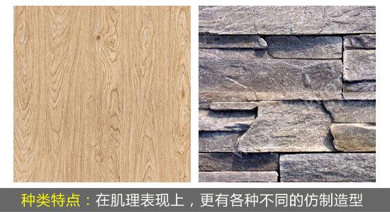 仿古砖的文化内涵与特点——陕西仿古建材
