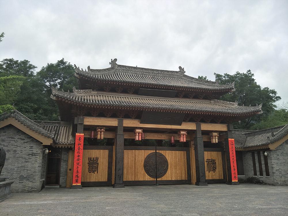 西安市临潼区新丰秦鑫仿古建材厂