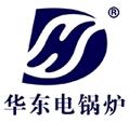 陕西华东电锅炉制造有限公司