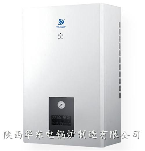 陕西电热水锅炉