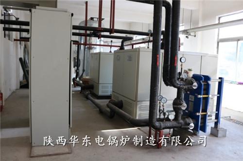 分体式全自动电热水锅炉