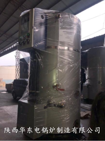 陕西电热茶水锅炉制造