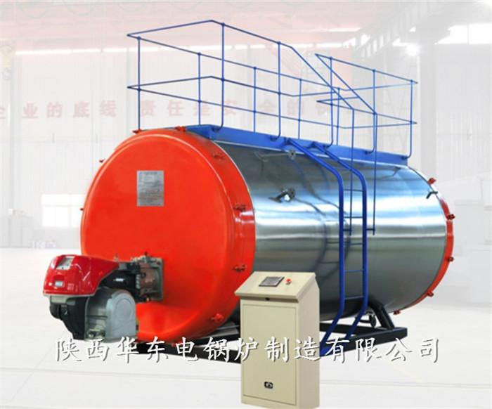 陕西燃气锅炉
