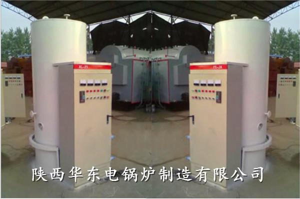 陕西蓄热式电蒸汽锅炉