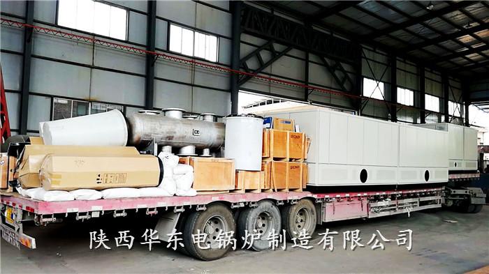 华东电锅炉制造有限公司发货现场!