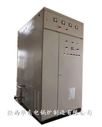 机电一体化电锅炉