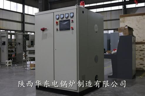 渭南铭信设备工程有限公司(两台320KW、两台240KW、一台280KW、三台200KW、一台160KW、一台120KW常压电热锅炉)