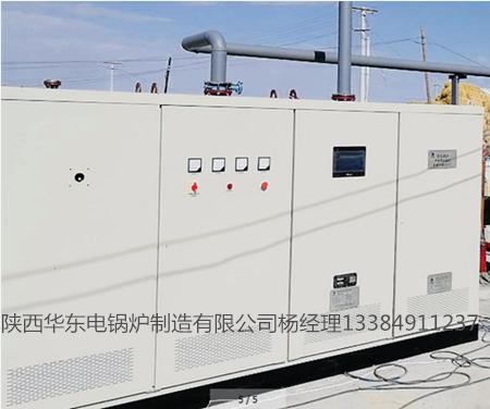 2100kw(常压型/承压型)分体式全自动电热水锅炉