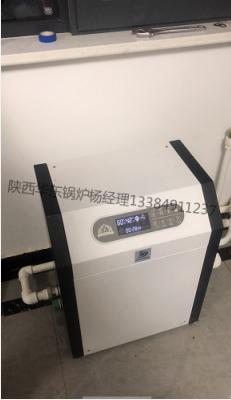 12KW家用电热水锅炉,是居民冬季抵御严寒的利器!