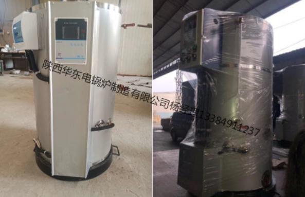 陕西华东54kw电茶水锅炉