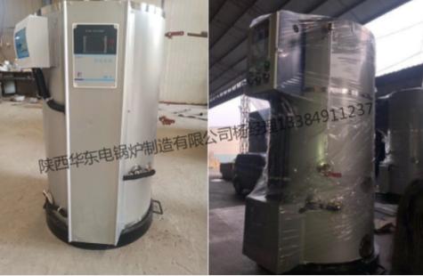 陕西华东36kw电茶水锅炉