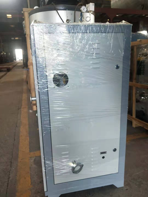 400公斤电蒸汽发生器陕西华东电锅炉制造有限公司