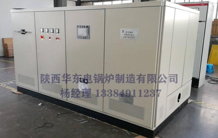 安丘山水水泥有限公司(一台360KW常压电热锅炉)