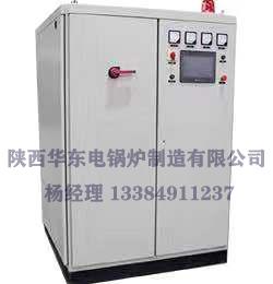 定边县热宝锅炉机械制造有限责任公司(一台150KW、一台700KW常压电热锅炉)