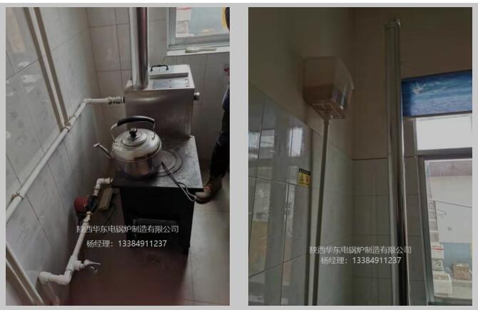 陕西华东生物质锅炉