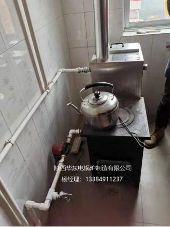 14KW家用生物质锅炉