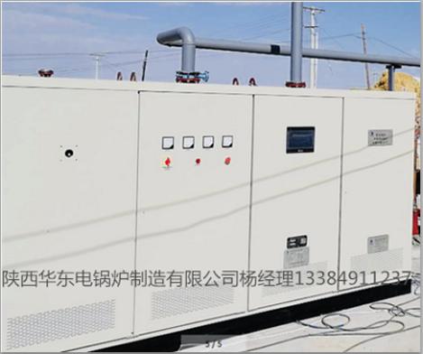 新疆哈密市巴里坤县海子沿供热系统改造(一台900KW常压电热锅炉)