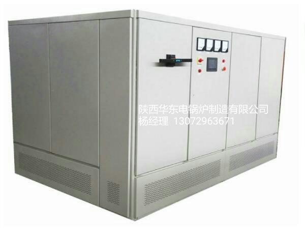 常压电热锅炉