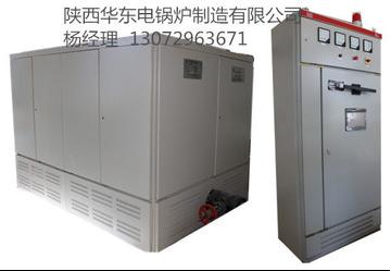 河北鑫德森环保科技有限公司(四台500KW常压电热锅炉)