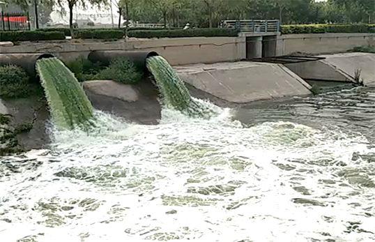 甘肃废水检测
