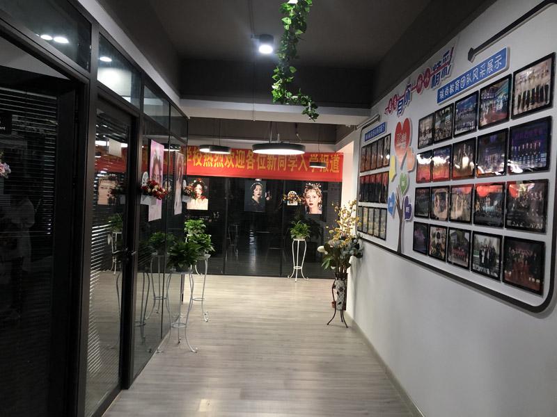 瑞尚化妆学校迎新环境