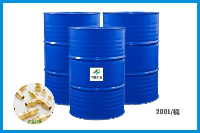 环保碳氢清洗剂—JF8201