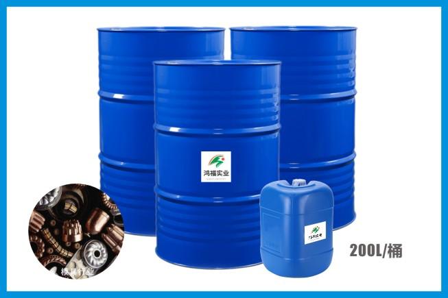 碳氢清洗剂(无味)-JF8203