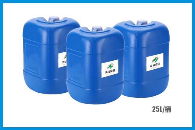 铸铁水性防锈剂JF-8612