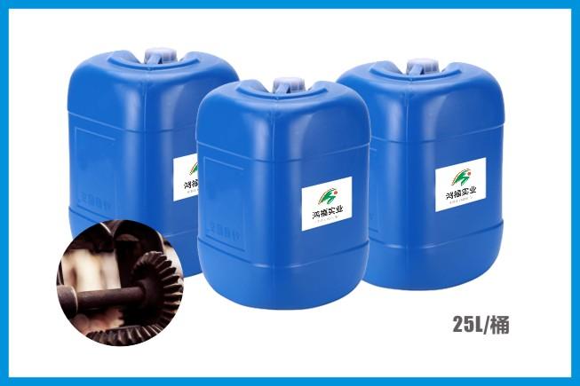 鸿福实业生产的环保清洗剂可以替代三氯乙烯,其他特点可以说明一切!