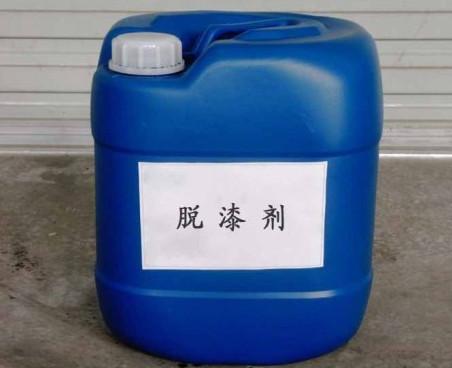 工业生产使用的脱漆剂多少钱一桶?脱漆剂都哪些危害?