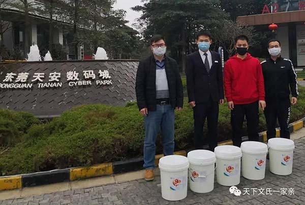 【抗击疫情】文凯丰千里驰援家乡人民的新冠肺炎疫情防控工作
