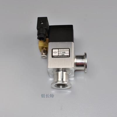真空系统中电磁截止阀的安装位置(相对于MFC),按在前面或后面的区别?