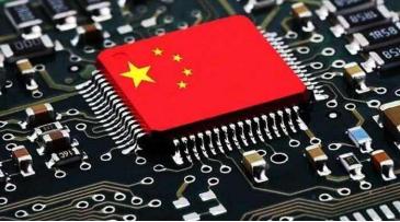 小优视频app下载仪器仪表研发中心落成 打破日美封锁中国技术