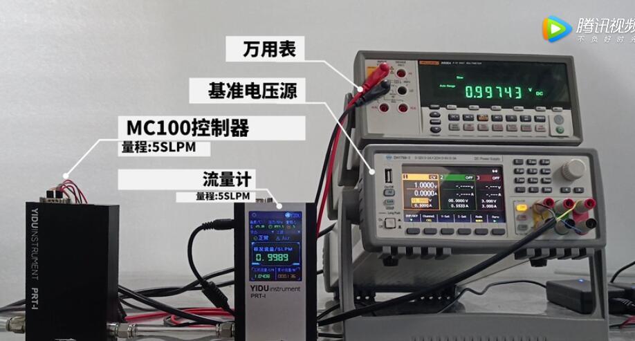 质量流量控制器0-5V输入输出产品视频(MC100,0-5SLPM)