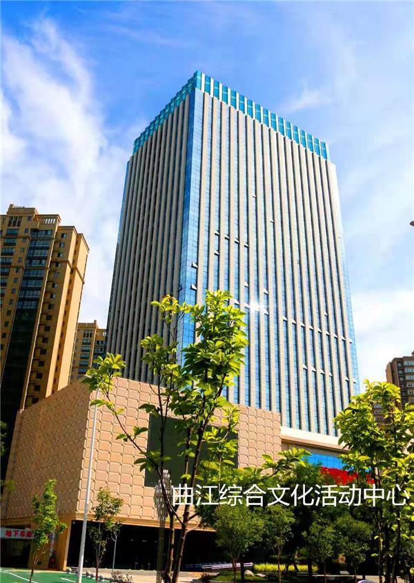 曲江综合文化活动中心