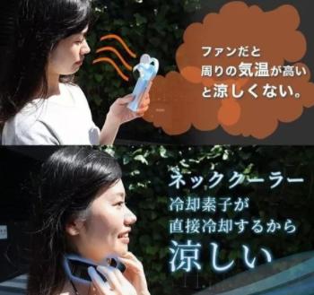 日本发明新型空调:可急速降温13度